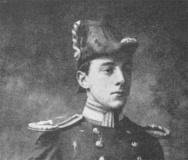 Lieutenant Commander Francis Worthington Craven DSO